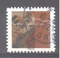 France Autoadhésif Oblitéré (Vassily Kandinsky - Dans Le Cercle N°6) (cachet Rond) - Gebruikt