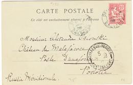 FRANCE Deauville, 4 Sept. 1902 - Carte Postale - Cachet Arrivée Dunaevtse, Podolie, Russie Méridionale (Ukraine) - Covers & Documents