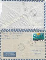 "GREECE, 2 RURAL ""455"" AND ""811"" POSTMARKS,1968-78, INCLUDING LETTERS - Postmarks - EMA (Printer Machine)"
