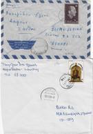 "GREECE, 2 RURAL POSTMARKS 1966-1986, ""831"" AND ""894"" - Postmarks - EMA (Printer Machine)"