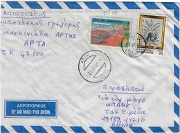 "GREECE 1988 COVER, RURAL POSTMARK ""1124"" - Postmarks - EMA (Printer Machine)"