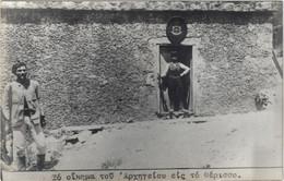 GREECE 1975 POSTCARD, CRETE/THERISSO REVOLUTION OF 1905 POSTMARKS - Crete