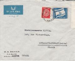 ISRAEL AFFRANCHISSEMENT COMPOSE SUR LETTRE A EN TETE DE HAÏFA POUR LA FRANCE 1949 - Covers & Documents
