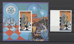 Djibouti Chess Rotary Echecs Ajedrez Schach 1985 Mi#435B Bl#112B MNH - Scacchi
