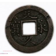 Lot De 3 Monnaies D'Asie à Identifier... - Cina