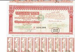 TUNISIE. GOUVERNEMENT TUNISIEN.  Texte Franco-arabe - Other