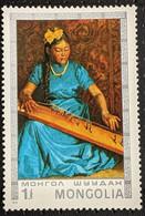Mongolia, 1975, Mi 973, Mongolian Paintings, Woman Musician, 1v Out Of Set, MNH - Musica