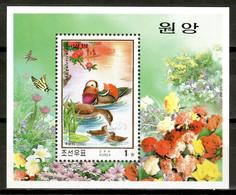 Korea 2000 Corea / Birds MNH Vögel Aves Uccelli Oiseaux / Hs83  7-3 - Unclassified