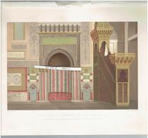 SANCTUAIRE DE LA MOSQUEE EL ACZA A JERUSALEM ISRAEL 1883 AL AQSA OU AL AKSA ISLAM - Unclassified