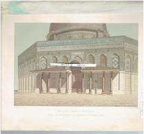 DOME DU ROCHER OU COUPOLE DU ROCHER 1884 A JERUSALEM ISRAEL INTITULE A TORT MOSQUEE D OMAR ISLAM - Unclassified
