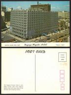 Japan  Nagoya Miyako Hotel  # 17636 - Nagoya