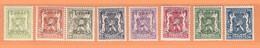 COB  Préo 520/527  MNH - Sobreimpresos 1936-51 (Sello Pequeno)