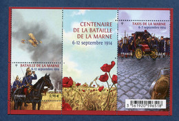 ⭐ France - Yt N° F 4899 ** - Neuf Sans Charnière - 2014 ⭐ - Nuevos