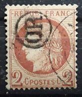 CERES No 51, 2 C Brun Rouge Obl Cachet Facteur OR,  TB - 1871-1875 Cérès