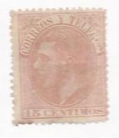 17653) Spain 1882 Mint No Gum - Nuevos