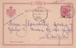 SERBIEN SERBIA 1898 5 P/ POSTKARTE POST CARD Mi 45  LOZNIZA-BELGRADE - Serbie
