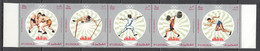 H1155 FUJEIRA SPORTS OLYMPIC GAMES MUNICH 1972 1SET MNH - Estate 1972: Monaco