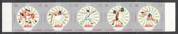 H1156 IMPERF FUJEIRA SPORTS OLYMPIC GAMES MUNICH 1972 1SET MNH - Estate 1972: Monaco