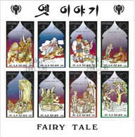 North Korea 1981 - Mi 2081/88 KB - YT 1632/38 ( Fairy Tales From Different Countries ) - Korea, North