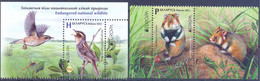 2021. Belarus, Europa 2021, Endangered National Wildlife,  2v With Labels, Mint/** - Bielorussia