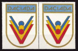 ADVERTISING CINDERELLA For SPORT / MASS COMPETITIONS : ROMANIA ~ 1977 - '978 : DACIADA - RRR ! (ah277) - Sin Clasificación