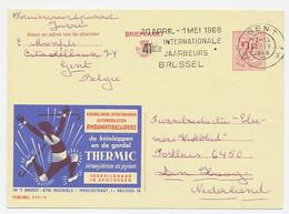 Publibel - Postal Stationery Belgium 1968 Rheumatism - Knee Pads - Girdle - Unclassified