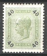 Austria 1899 Unif.74 **/MNH VF/F - Nuevos