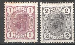 Austria 1905 Unif.81/-82/I */MH VF/F - Nuevos