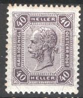 Austria 1905 Unif.91/I */MH VF/F - Nuevos
