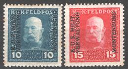 Austria 1917 Occ.Montenegro Unif.1/2 */MH VF/F - Nuevos