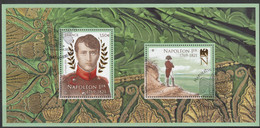 """BS 2021 - BLOC SOUVENIR - """"NAPOLEON 1er Bicentenaire De Sa Mort 1769-1821"""" - OBLITERE 1er JOUR FONTAINEBLEAU 17.04.2021 - Bloques Souvenir"""