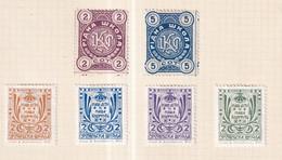 Austria German Österreich Poster Stamps Vignette Group UNKNOWN - Neufs