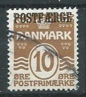 Danemark YT N°235A Vagues Surchargé Postfaerge Oblitéré ° - Used Stamps