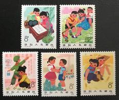 """Chine République Populaire 1975 """"Children's Progress"""" - Unused Stamps"""