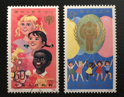 Chine République Populaire 1979 International Year Of The Child - Unused Stamps