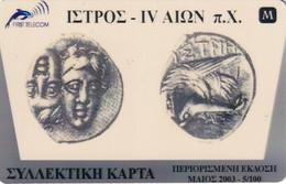 GREECE - Ancient Coin(IV Century B.C.), First Telecom Prepaid Card 10 Euro, Tirage 100, 05/03, Used - Francobolli & Monete