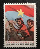 """Chine République Populaire 1963 """"Liberation Of South Vietnam"""" - Unused Stamps"""