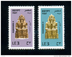 EGYPT / 2012 ; 2013 / THE TWO ISSUED  COLOURS / RAMESSES II / ARCHEOLOGY / EGYPTOLOGY / MNH / VF . - Nuovi