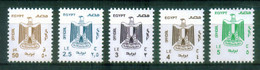 EGYPT / 2018 / OFFICIAL / NEW VALUES & REDRAWN 1991 SET / MNH / VF - Nuovi