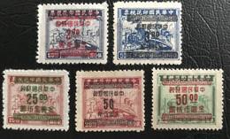 Chine 1949 Revenue Stamps - Sonstige