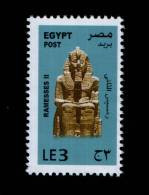 EGYPT / 2012 / RAMESSES II / ARCHEOLOGY / EGYPTOLOGY / MNH / VF . - Nuovi