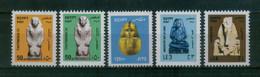 EGYPT / 2012 - 13 - 15 & 2017 / THUTMOSE III / PSUSENNES / AMENHOTEP ; SON OF HAPU / AKHENATEN / ARCHEOLOGY / MNH / VF - Nuovi
