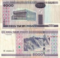 Belarus / 5.000 Rubles / 2011 / P-29(b) / VF - Belarus