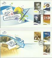 Greece 2008 FDC Events Anniversaries - FDC