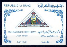 Irak MiNr. Block 8 Postfrisch MNH (Q221 - Iraq