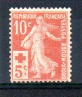 N1-6  France N° 147 ** à 10 % De La Côte. A Saisir !!! - 1906-38 Semeuse Camée