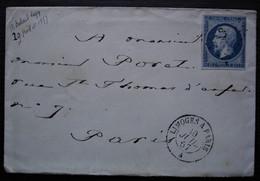 Limoges à Paris  A 1857 Convoyeur Marque LP Sur N°14, Lettre Avec Correspondance - Poste Ferroviaire