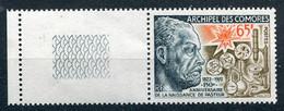 Comores            79 ** - Unused Stamps