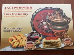 CARNET NEUF EUROPA RUSSIE 2005 - GASTRONOMIE - 2005