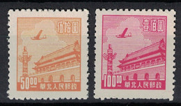 Liberated Area, North China 1949, Plane Above Tian An Men **, MNH - Northern China 1949-50